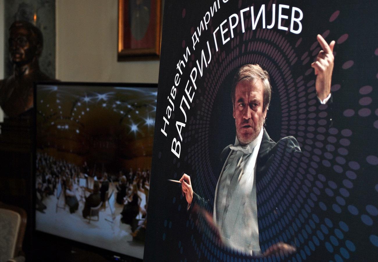 Гергијев је један од првих модерних музичких брендова и симбола Русије.