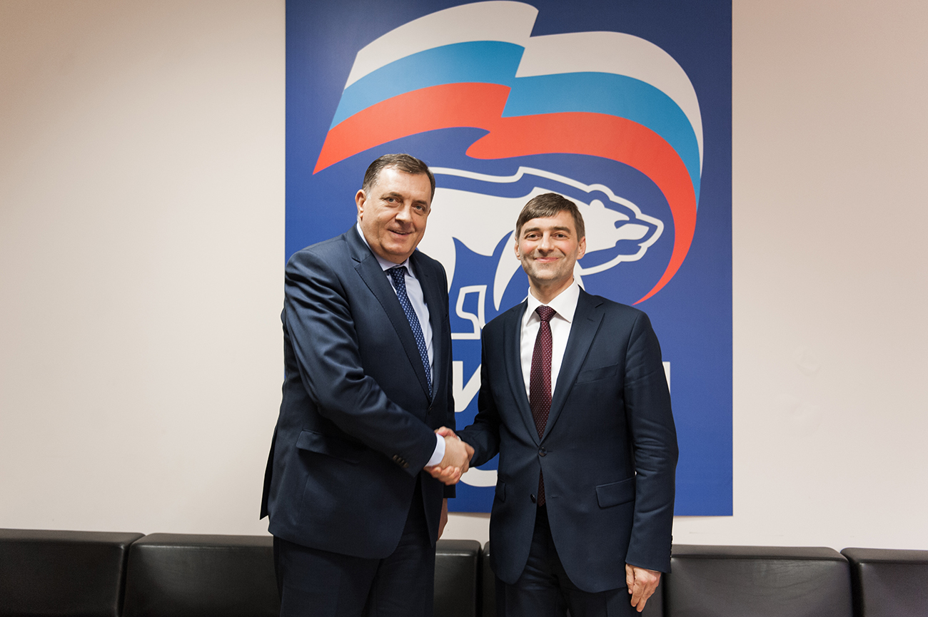 Милорад Додик и Сергеј Железњак у Москви.