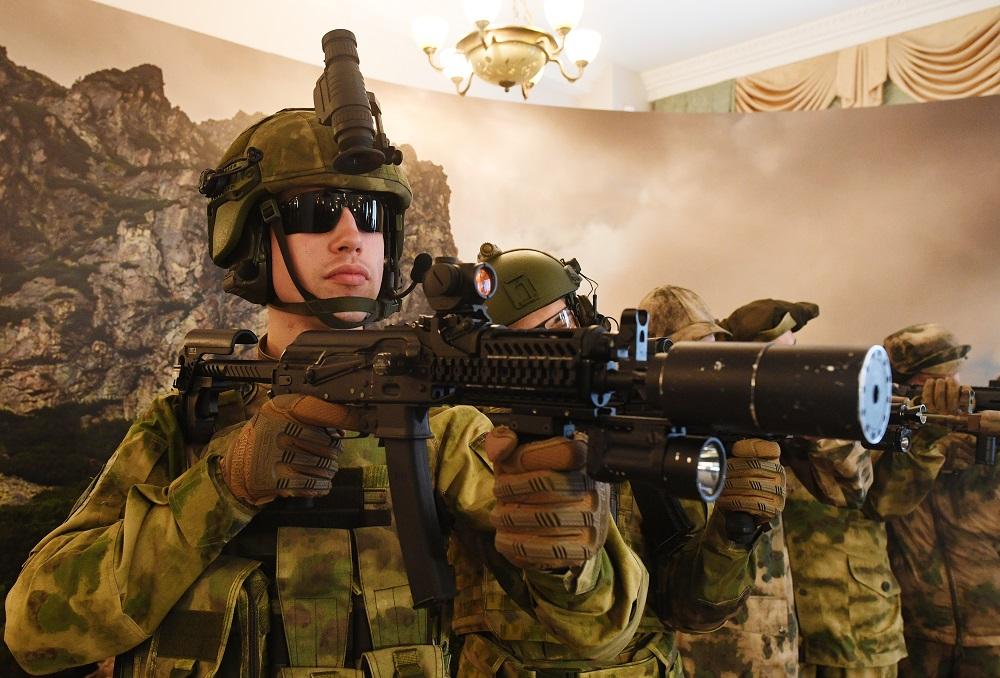 Vojska nacionalne garde /