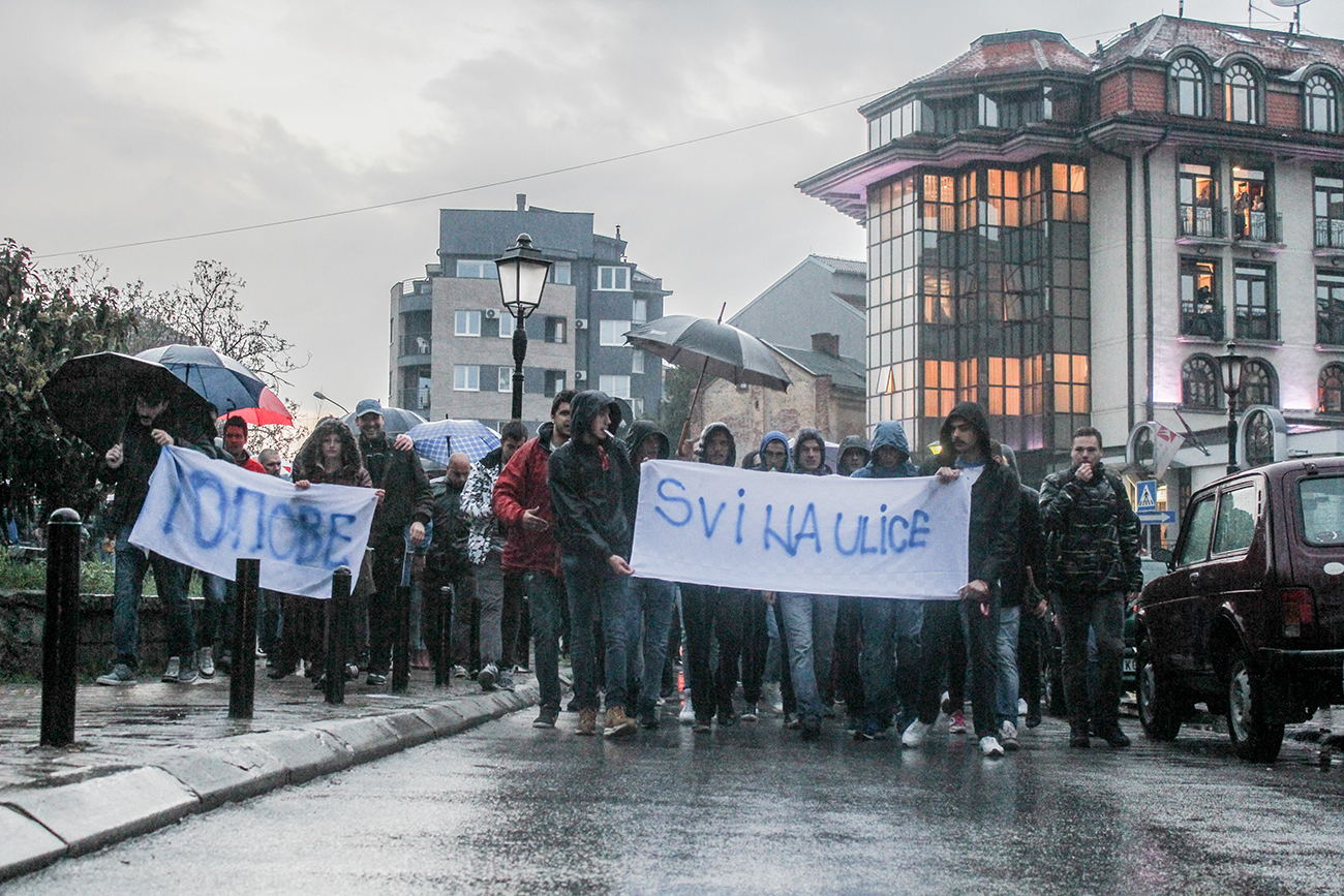 Протест у Крагујевцу.