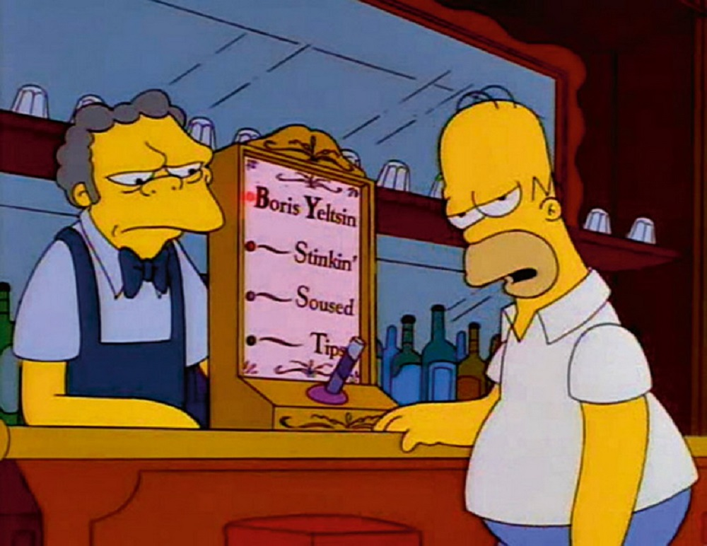 """""""Симпсонови""""."""