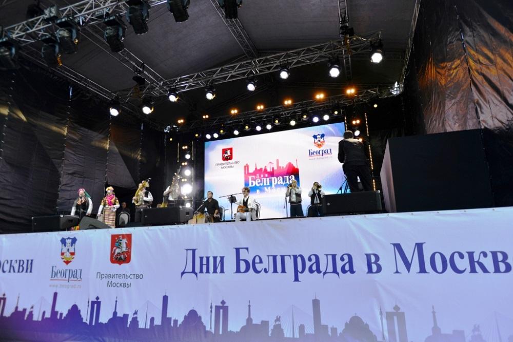 Концерт Горана Бреговића / Пресс-центр ДВМС