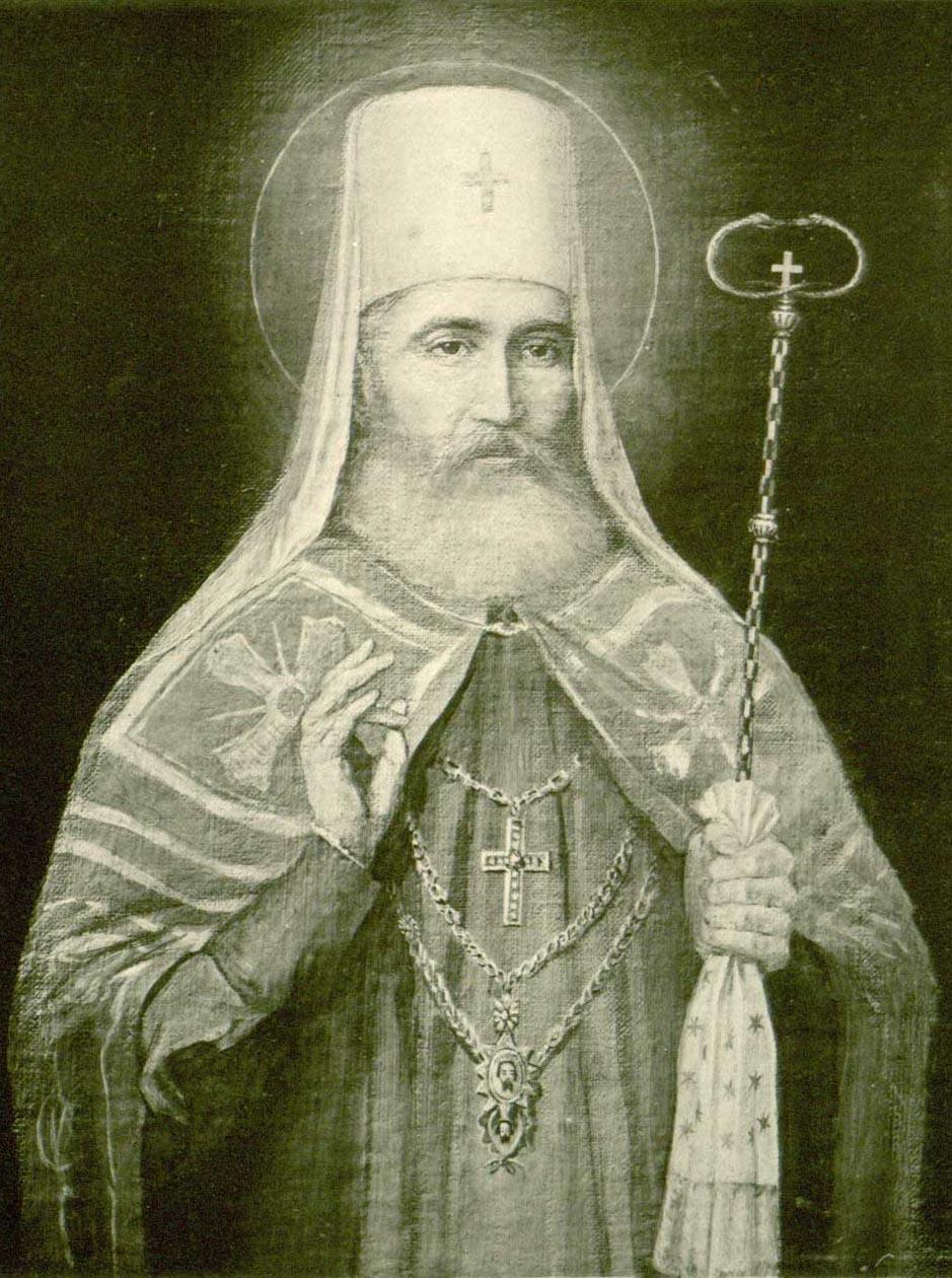 Свети Петар Цетињски. Извор: wikipedia.org