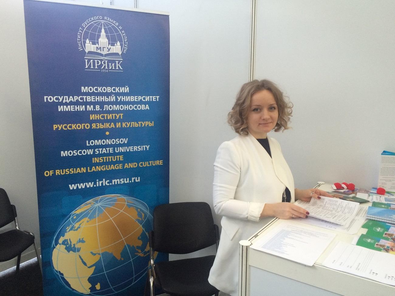 Stojnica Inštituta za ruski jezik in kulturo MGU Lomonosova. Foto: Polona Frelih