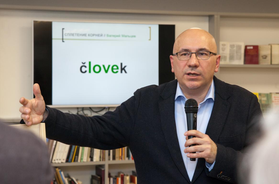 Avtor Valerij Maljcev predstavlja svoj projekt Prepletanje korenin.