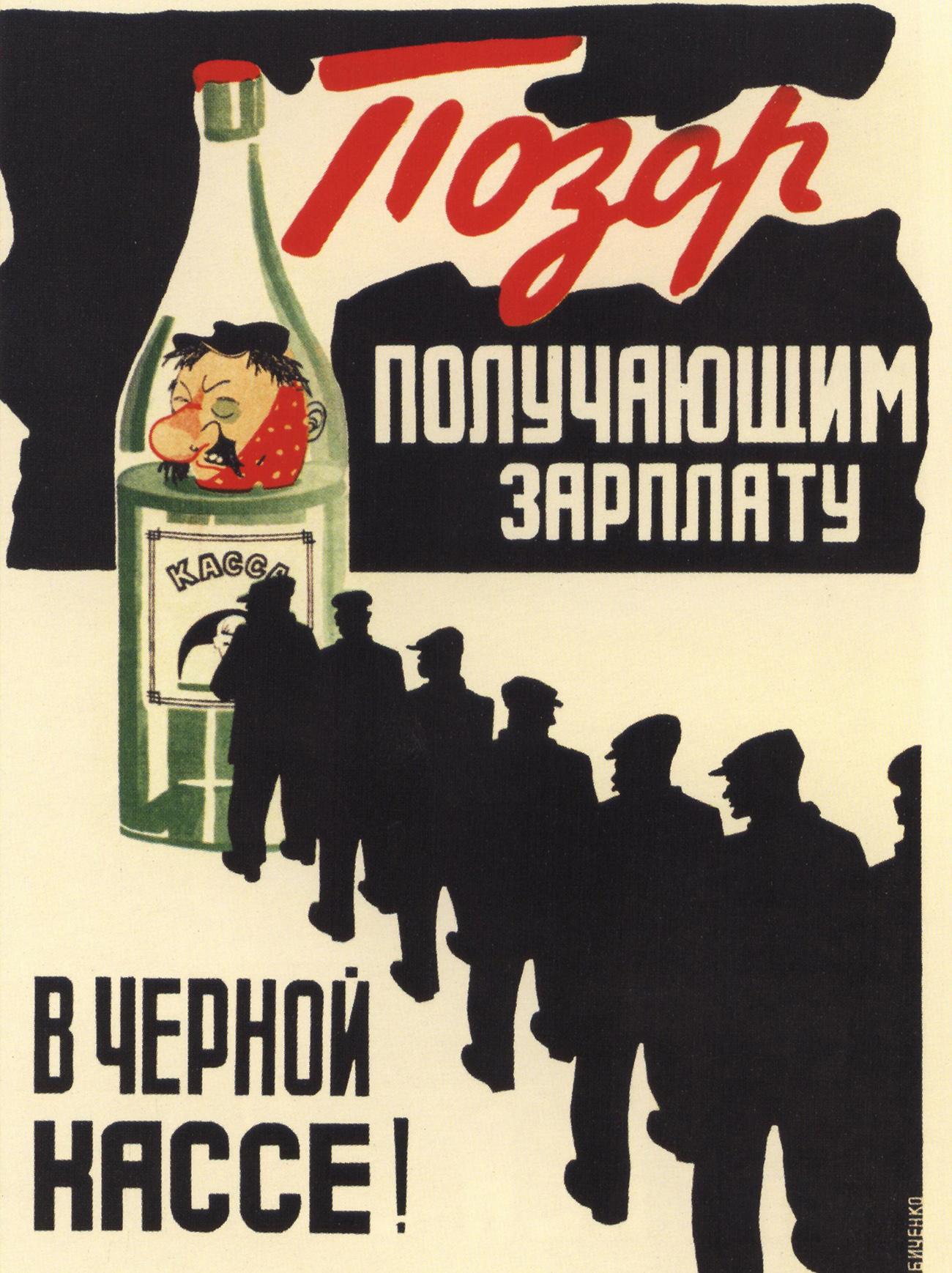 """Sovjetski plakat: Sramota (""""Pozor"""") za tiste, ki dobivajo plačilo za delo na črno. Vir: Osebni arhiv"""