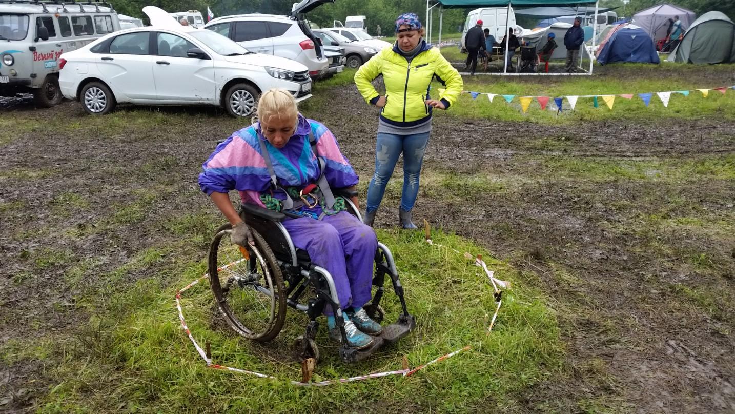Vir: Vseruska organizacija invalidov (VOI)