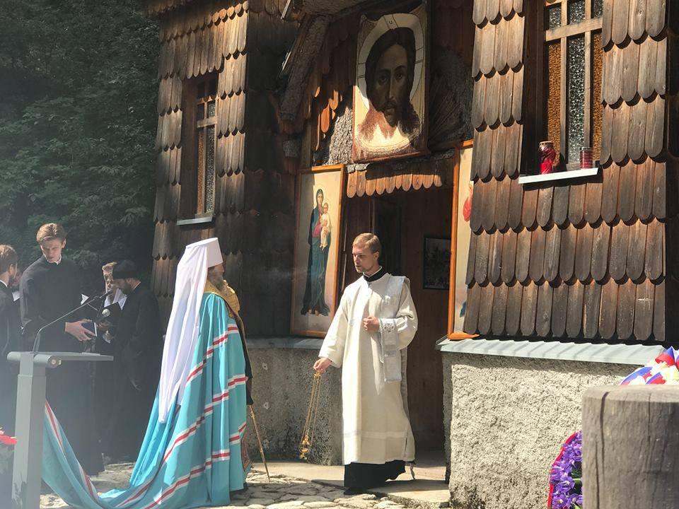 Iz vrst Ruske pravoslavne cerkve je letos Slovenijo obiskal Pavel, metropolit Hanti-Mansijski in Surgutski. Vodil je tudi tradicionalno pravoslavno mašo.\n