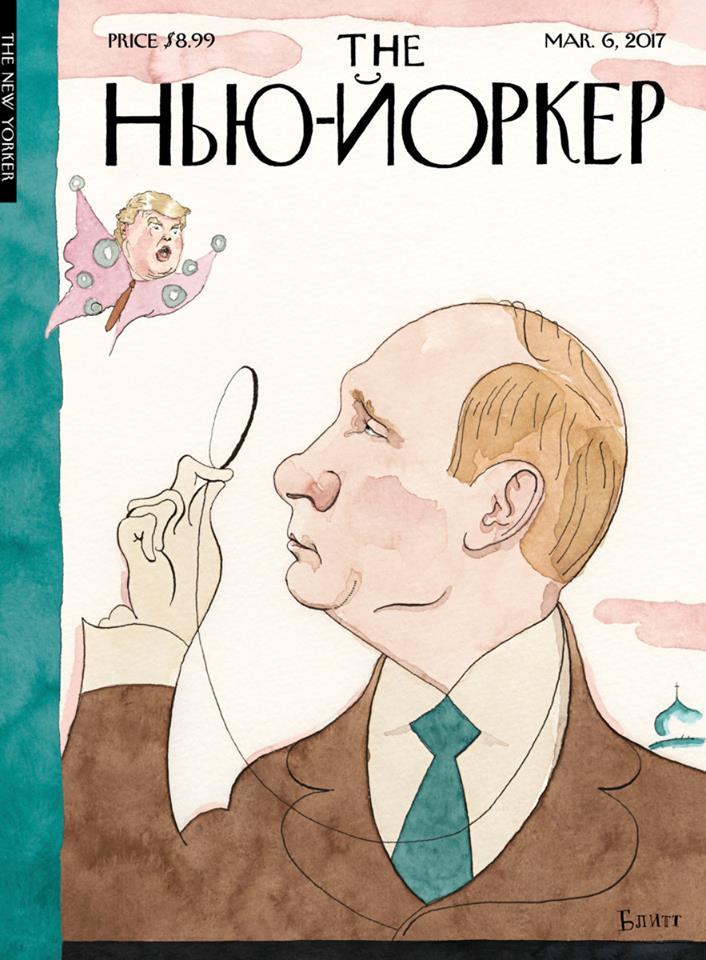 Marčevska naslovnica The New Yorkerja.