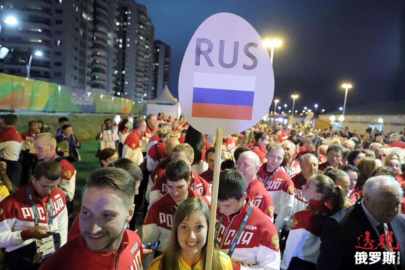 Non si esclude che, una volta iniziati i Giochi, alla delegazione russa si possano unire altri sportivi. Fonte: DPA / Vostock-photo